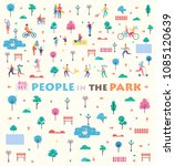 big set people in park icons... | Shutterstock .eps vector #1085120639