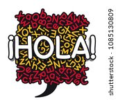 spanish language learning... | Shutterstock .eps vector #1085130809