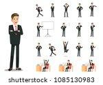 vector design the...   Shutterstock .eps vector #1085130983