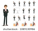 vector design the...   Shutterstock .eps vector #1085130986