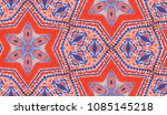 hand painted kaleidoscope tile. ... | Shutterstock . vector #1085145218