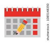 calendar reminder with pencil...