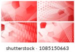 set of four football or soccer... | Shutterstock .eps vector #1085150663