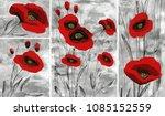 collection of designer oil... | Shutterstock . vector #1085152559