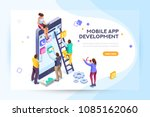 mobile application  user and... | Shutterstock .eps vector #1085162060