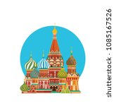 st. basil s cathedral moscow... | Shutterstock .eps vector #1085167526