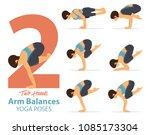 a set of yoga postures female... | Shutterstock .eps vector #1085173304