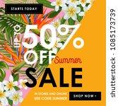 summer sale floral banner.... | Shutterstock .eps vector #1085173739