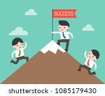 business man race to top... | Shutterstock .eps vector #1085179430