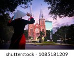 notre dame cathedral  ho chi...   Shutterstock . vector #1085181209