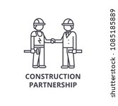 construction partnership vector ... | Shutterstock .eps vector #1085185889