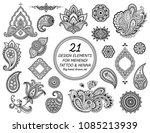 big set of mehndi flower... | Shutterstock .eps vector #1085213939