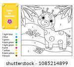 children educational game.... | Shutterstock .eps vector #1085214899