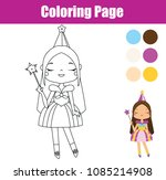 princess coloring page. color... | Shutterstock .eps vector #1085214908