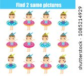 find the same pictures.... | Shutterstock .eps vector #1085214929