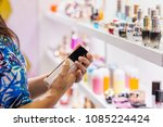 advertising  business ...   Shutterstock . vector #1085224424