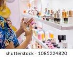 advertising  business ...   Shutterstock . vector #1085224820