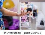 advertising  business ...   Shutterstock . vector #1085225438
