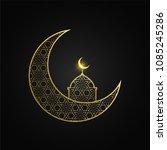 creative eid mubarak moon and...   Shutterstock .eps vector #1085245286