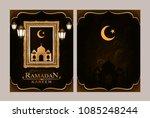 photo frame of ramadan kareem... | Shutterstock .eps vector #1085248244