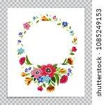 round flower frame. template... | Shutterstock .eps vector #1085249153