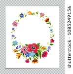 vector flower frame. template... | Shutterstock .eps vector #1085249156