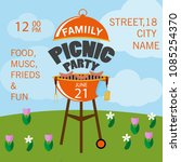 lovely vector barbecue party... | Shutterstock .eps vector #1085254370