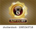 golden emblem or badge with... | Shutterstock .eps vector #1085263718