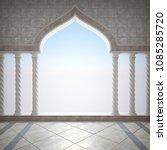beautiful colonnade in arabic... | Shutterstock . vector #1085285720