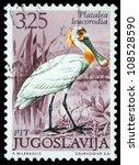 yugoslavia   circa 1980  a... | Shutterstock . vector #108528590