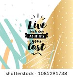 success doesn't come to you ... | Shutterstock .eps vector #1085291738