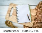 lined book notepad paper on... | Shutterstock . vector #1085317646