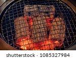 hot glowing coal burning in a... | Shutterstock . vector #1085327984