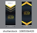 roll up banner standee business ... | Shutterstock .eps vector #1085336420