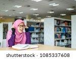 a beautiful muslimah student... | Shutterstock . vector #1085337608