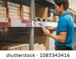 portrait of manager in... | Shutterstock . vector #1085343416