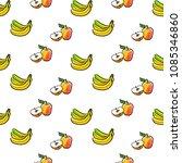 vector seamless pattern of ... | Shutterstock .eps vector #1085346860