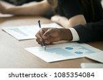 african businessman  business... | Shutterstock . vector #1085354084