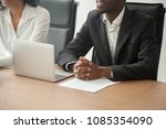 smiling african businessman in... | Shutterstock . vector #1085354090