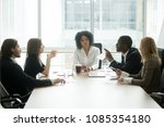 Small photo of Multiracial people having dispute about bad document at group meeting, african businessman disagreeing with contract terms at multi-ethnic negotiations in lawyers office, fraud or legal fight concept