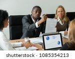 angry dissatisfied african... | Shutterstock . vector #1085354213