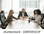diverse smiling businesswomen... | Shutterstock . vector #1085354219