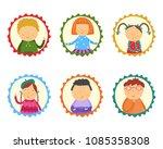 little kids thinking and having ... | Shutterstock .eps vector #1085358308