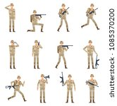 set of military man showing... | Shutterstock .eps vector #1085370200