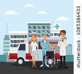 Medical Team At Hospital