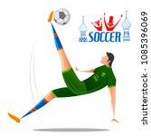 illustration of football...   Shutterstock .eps vector #1085396069