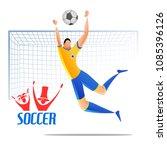 illustration of football...   Shutterstock .eps vector #1085396126