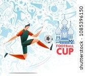 illustration of football...   Shutterstock .eps vector #1085396150