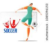 illustration of football...   Shutterstock .eps vector #1085396153