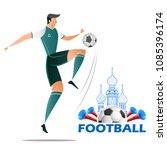 illustration of football... | Shutterstock .eps vector #1085396174